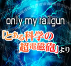 only my railgun